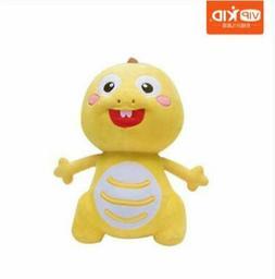 2019 VIPKID Dinosaur Dino Stuffed Doll Animal Plush Toy Birt
