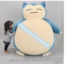 "59"" Cartoon GO Giant Big Snorlax Kabigon OA Carpet Filled Be"