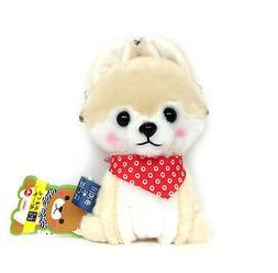 """AMUSE Stuffed Animal Mameshiba San Kyodai Gamakuchi 6"""" Pouch"""