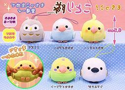 Amuse Small Birds Plush Set