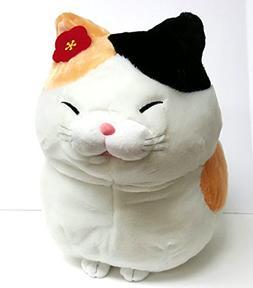 """AMUSE Cat Plush Series Hige Manjyu Fuku Stuffed Animal 13"""" )"""