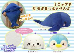AMUSE Cool Animals Squishy Penguin Seal Whale Plush Mochi So