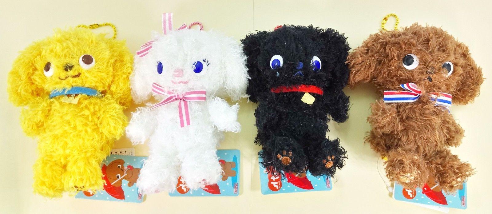 AMUSE Japanese Ijiken Stuffed Animal Poodle Ball Chain/Key C