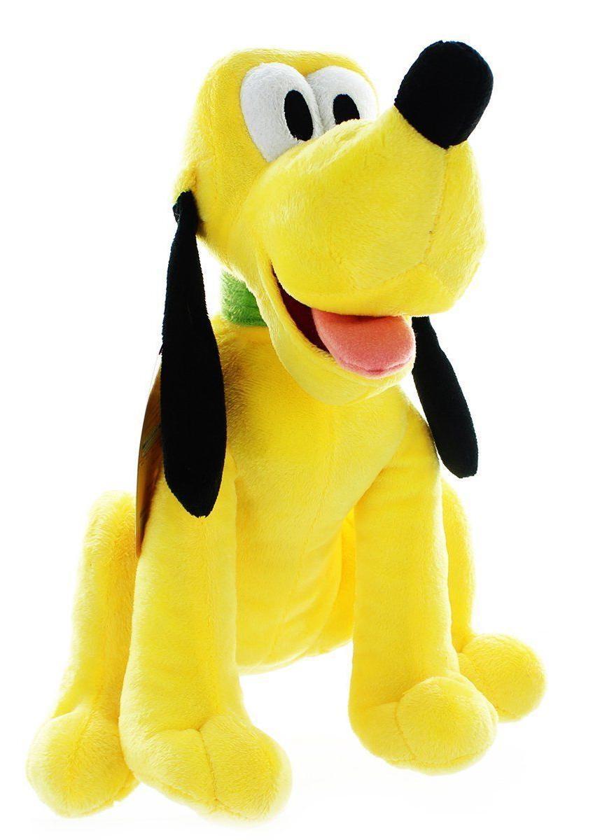 "Disney  Pluto Plush Doll Medium Size 16"" Stuffed Animal NWT"