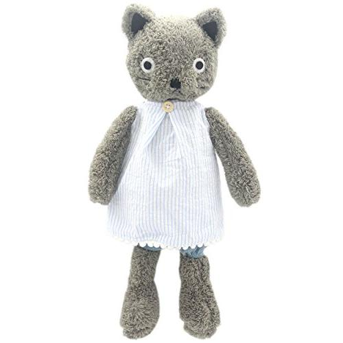 JIARU Dressed Stuffed Grey Plush Dolls 9 Inches