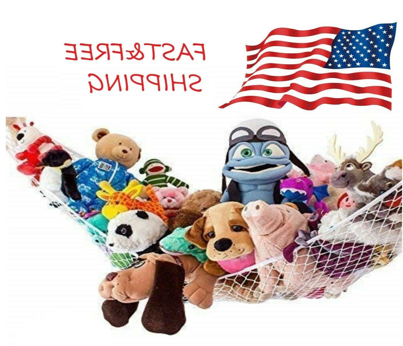 jumbo toy hammock for stuffed animals durable