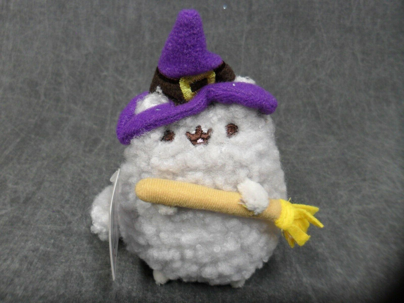 Gund New Pusheen Stormy Inch * Halloween Cat Toy
