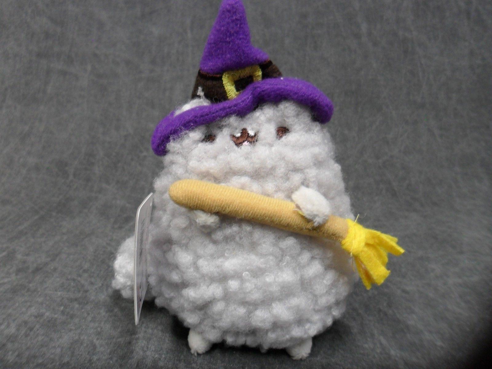 Stormy 5 Inch * Halloween Plush Cat Toy