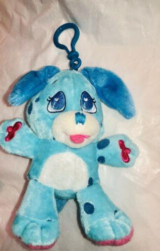 REVERSIBLE PLUSH ANIMALS FROM TO GOLD