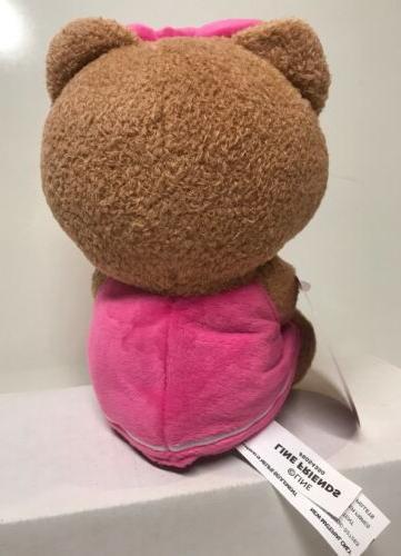 """Gund Stuffed 7"""" Choco"""