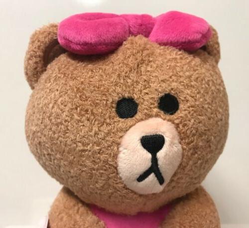 """Gund Line Friend 7"""" Brown Sitting Bear #6054350,"""