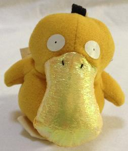 Pokemon Diamond and Pearl Series 5 Small Plush - Psyduck 3.5