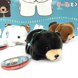 AMUSE Stuffed Animal Marukuma Polar Plushies Ball Chain