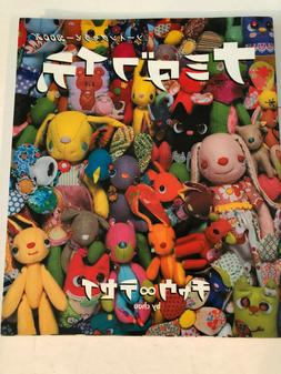 STUFFED ANIMALS - Japanese Craft Book by chau - RARE
