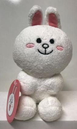 "Gund Stuffed Line Friend 7"" Cony Plush White Rabbit #6054353"