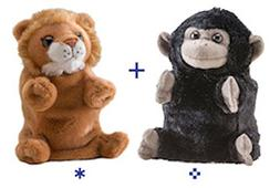 Switch A Rooz Plush Reversible Stuffed Animal Gorilla Lion B