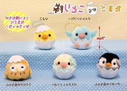 Amuse Tamago kara Kotori Tai Bird Plush Collection Set